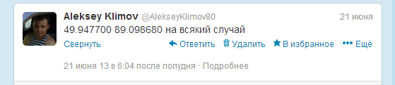 photo tweet.jpg