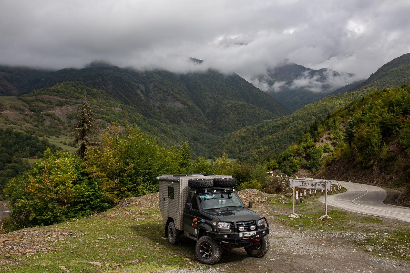 в грузию на машине